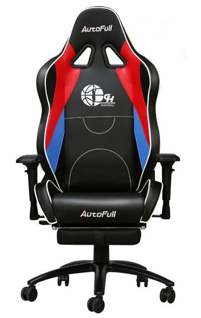 gaming chair big enough for basketball players
