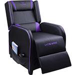 violet recliner by vitesse